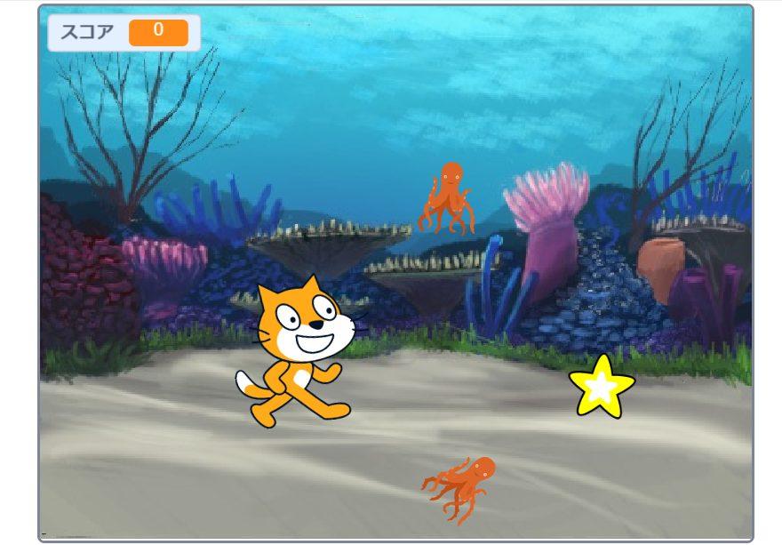 Scratchでゲームを作る
